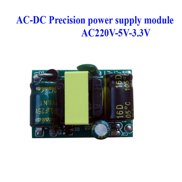 ac-dc power supply 220V to 5V-3.3V dual supply power module transformer isolated DC output power supply module X8997