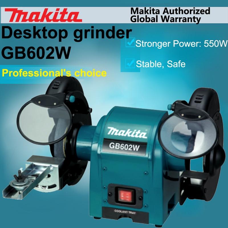 Japan Makita GB602W desktop grinder Metal grinder GB602 polisher 250W Wheel diameter: 150mm (6