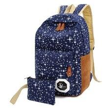 Мода 2017 г. звезды женские/мужские холст рюкзак школьный школьные сумки для девочки/мальчик подростки свободного покроя дорожные сумки SC012