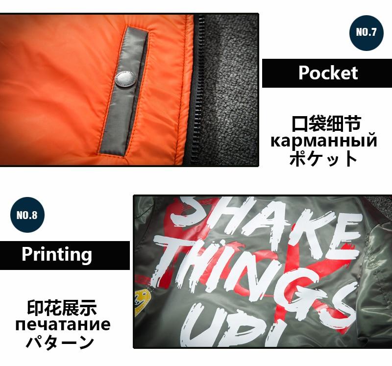 Topdudes.com - New Street Fashion Military Hip-Hop Punk Graffiti Bomber Jacket