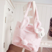 a7760f6b68 Winter Lovely Furry Rabbit Ear Tail Soft Simple Hand Single Shoulder Bag  Lady Casual Animal Girl