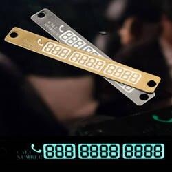 Автомобильный Стайлинг телефонный номер карта наклейка 15x2 см ночной светящийся временный автомобиль парковочная карта пластина присоски
