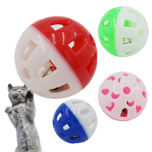 Original Toys for Cats Ball Bell Ring Plastic Cat Toy Playing Chew Rattle Scratch Training Pet Supply
