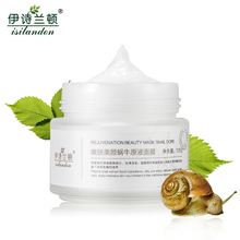 ISILANDON Snail Serum Whitening Face Mask Acne Treatment Mask Black Head Remove Skin Care Moisturizing Anti Aging Face Care