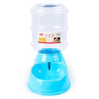 3 5L Pet Dog Cat Automatic Water Dispenser Device Bottle Dish Outdoor Travel Home Puppy Kitty