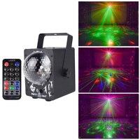 YSH диско лазерное освещение rgb проектор Вечерние огни DJ освещение эффект для продажи светодиодный для дома Свадебные украшения