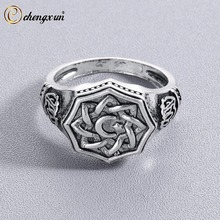 CHENGXUN  Crescent Star Signe Ring for Men Muslim Religious Arabic Antique Unique Vintage Engraved Party Birthday