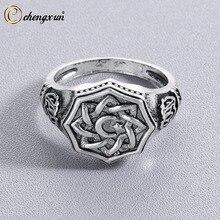 Chengxun Crescent Star Signe Ring Voor Mannen Moslim Religieuze Arabische Antieke Unieke Vintage Gegraveerde Party Verjaardag