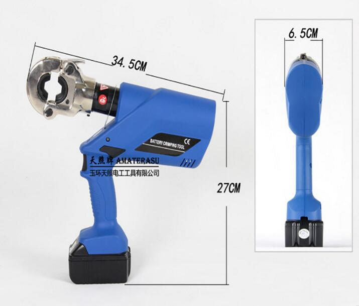 Dobíjecí hydraulické kleště na elektrické krimpovací nářadí - Elektrické nářadí - Fotografie 3