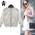 Achiewell Summer Casual Women Organza Bomber Jacket Coat Floral Print Red White Light Zipper Women Coat Sun-Protective Clothing