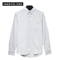 Manvelous Smart Casual Shirt Mens 2017 Fashion Summer Long Sleeve Lapel Single Breasted Slim Solid Plain100