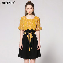 9dbdfcf2b8d3 MUSENDA Plus Size Women Yellow Dot Black Patchwork Empire Tunic Sashes  Dress 2018 Summer Sundress Female Vintage Dresses 3XL 5XL