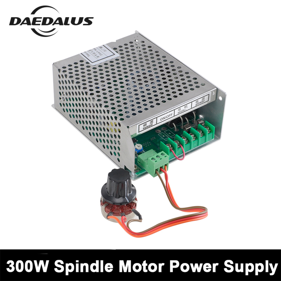 300W Adjustable Power Supply 110V 220V With Speed Control CNC CNC 300W Air Spndle Supply For
