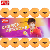 DHS table tennis balls 50/100pcs orange ball 1 star d40+ ABS for training table tennis seamed 40 plastic poly ping pong balls