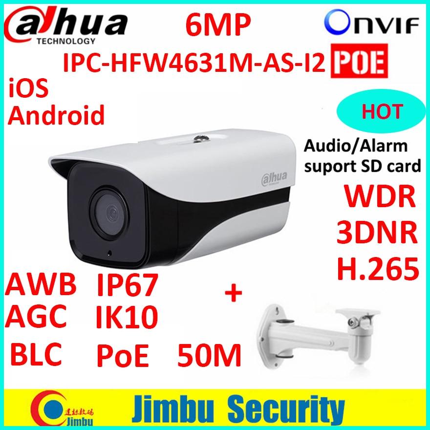 Dahua 6MP H.265 IPC-HFW4631M-AS-I2 Full HD Network IR 80m Mini Camera POE cctv network bullet IPcamera with bracket dahua 6mp poe ip camera ipc hfw4631m i2 ip67 ir 80m h 265 wdr onvif outdoor came