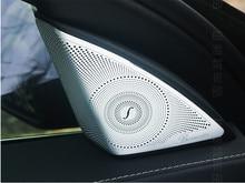 Для Mercedes Benz новый C Class W205 2015-2017 автомобиль-Стайлинг из нержавеющей стали автомобиль дверной динамик декоративная крышка Накладка 3D наклейка
