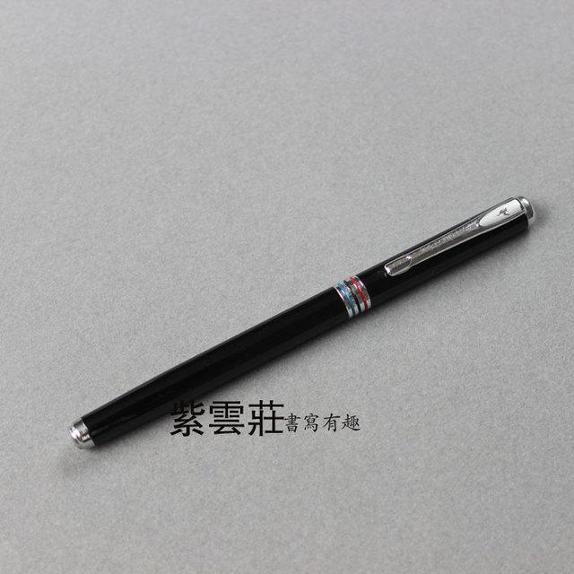Calligraphy fountain pen hardpen calligraphy pen fountain pen 916