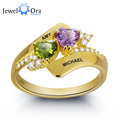 Personalized Engrave Birthstone Ring 925 Sterling Silver Double Heart Shape Love Promise Free Gift Box (JewelOra RI101798)