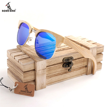 BOBO BIRD Ladies Men Bamboo Wood Sunglasses UV400 Polarized Lens Fashion Style E