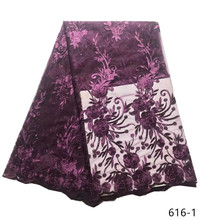 2019 Latest Nigerian Laces Fabric High Quality French Lace Wedding Purple African Embroidered 616