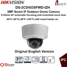 Hikvision Original English Version DS-2CD4535FWD-IZH 3MP 8-32mm Smart IP Dome CCTV Network Camera 50m Heater CCTV Camera
