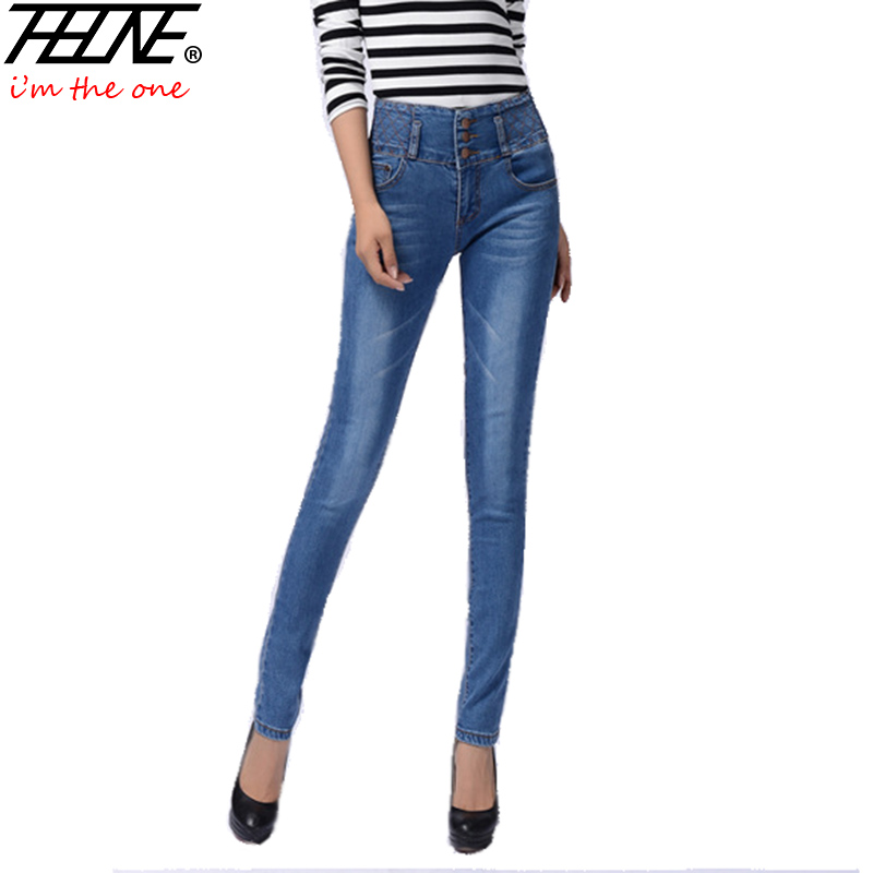 Womens Tall Jeans Promotion-Shop for Promotional Womens Tall Jeans ...