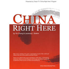 China Right Here Language English Keep on Lifelong learning as long as you live knowledge is priceless and no border-216