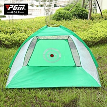 PGM 2M Golf Cage Golf Practice Net Training Aid Net Water Resistant for Indoor Outdoor Garden Grassland with Carry Bag