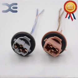 1 шт. T20 Автомобильная лампочка гнездо T20 Мононить двойной провод розетка тормозные огни