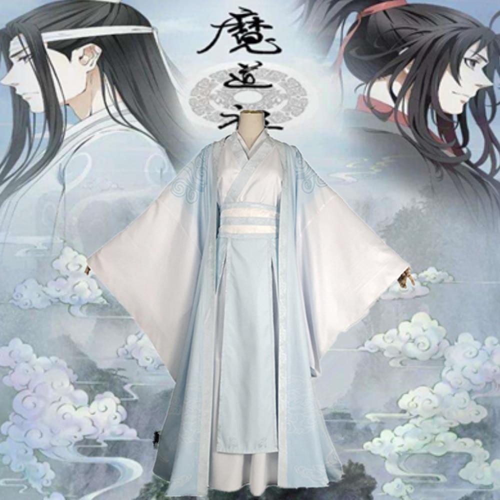 culture maître grand Wangji 2