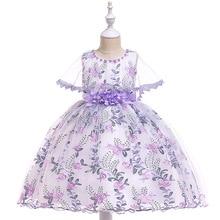 цены Ballgown Lace Flower Girl Dresses for Evening Party  Pageant Dress Kids Prom Dress  Ball Gown Kids  Dress