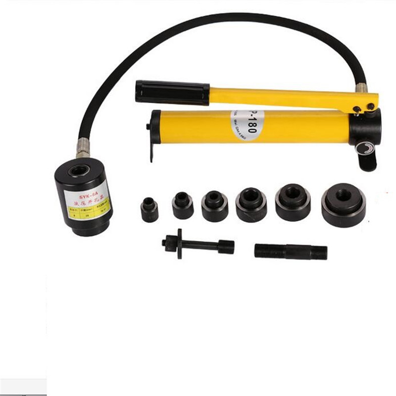Hydraulic Punch Driver SYK-8B 8T 22mm-60mm Hole Puncher Tool syk 8b hydraulic cable cutter tool hydraulic crimping tool