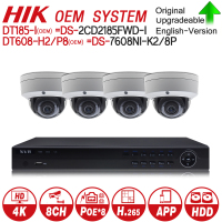 Hikvision OEM 4K 8POE Security CCTV System Kits NVR DT608 H2/P8 = DS 7608NI K2/8P & 4pcs 8MP IP Camera DT185 I = DS 2CD2185FWD I