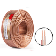 Linha de fio de cobre ofc para diy fio de altifalante cabo de áudio linha de cabo de microfone de áudio do altofalante do carro fd-um