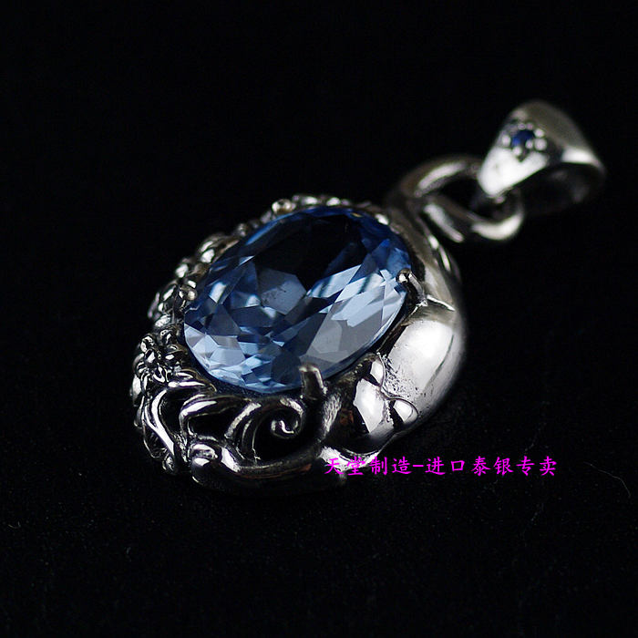 все цены на Thailand imports, genuine GV new - Silver Pendant pendant flowers and cats. онлайн