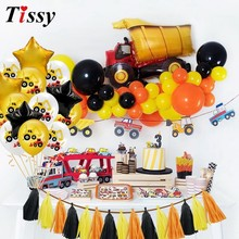 1 ชุดก่อสร้างรถแทรกเตอร์ Theme Inflatable บอลลูนรถบรรทุกแบนเนอร์เค้กห้องอาบน้ำฝักบัวเด็กชาย Birthday PARTY Supplies