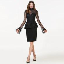 Женское коктейльное платье tanpell черное облегающее до колена