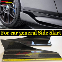 Fits For Infiniti Q60 Carbon Fiber Side Skirts body kits Car Styling Q60S 2-Doors Coupe Splitters Flaps 57CM E-Style