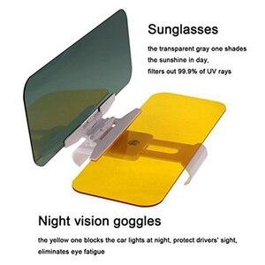 Image 2 - Osłona przeciwsłoneczna do samochodu 2 w 1 olśniewająca gogle dzień Night Vision osłona przeciwsłoneczna anty uv osłona przeciwsłoneczna osłona przeciwsłoneczna do jazdy lustrzane Clear View