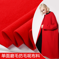 2018 Tissus Tecidos Single Sided Imitation Cashmere Wool Fabric With Thick Winter Coat Dress Clothing Grinding Woollen Cloth