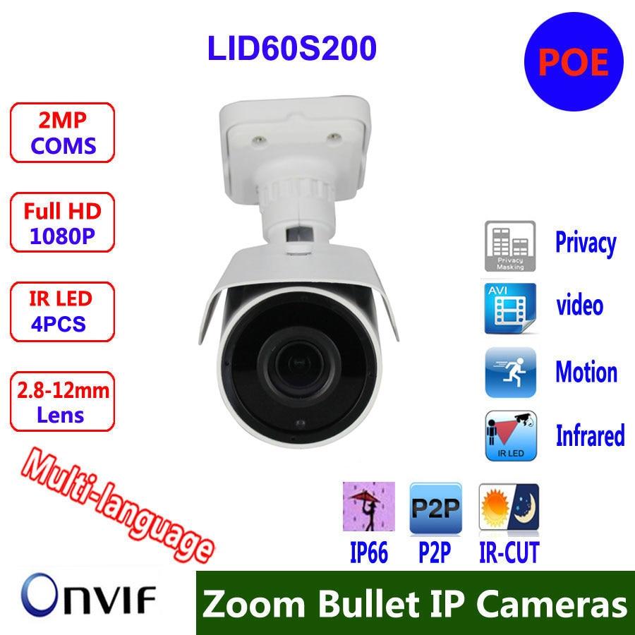 2mp IP Camera with POE 1080p HD 2.8-12mm zoom lens Onvif 2.0 network outdoor IR range 60M, weatherproof  IP66 ,security camera 1080p 2mp sony sensor network ip camera with poe varifocal lens 2 8 12mm ir onvif h264 outdoor security surveillance camera
