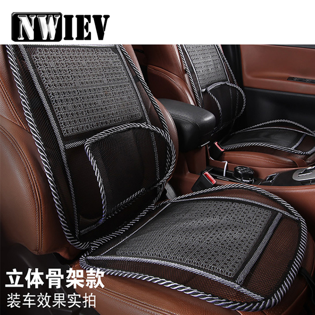 NWIEV Universal Car Cool Seat Cover Lumbar Support Cushion For Peugeot 307 407 Mazda 3