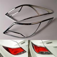 Для Hyundai Verna Solaris 2014 2015 стайлинга автомобилей заднего лампа фонарь крышка украшения отделка ABS хром 2 шт. комплект
