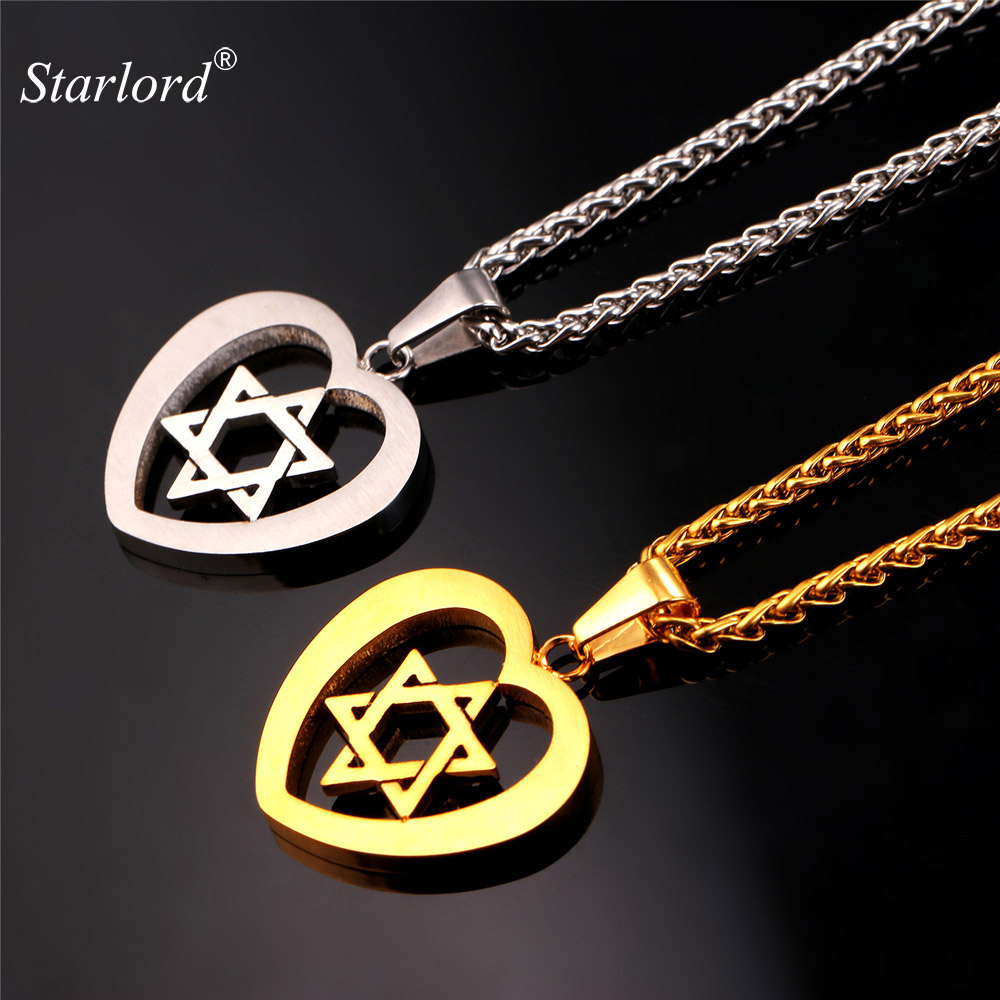 Jewish jewelry magen star of david pendant heart necklace for Star of david necklace mens jewelry