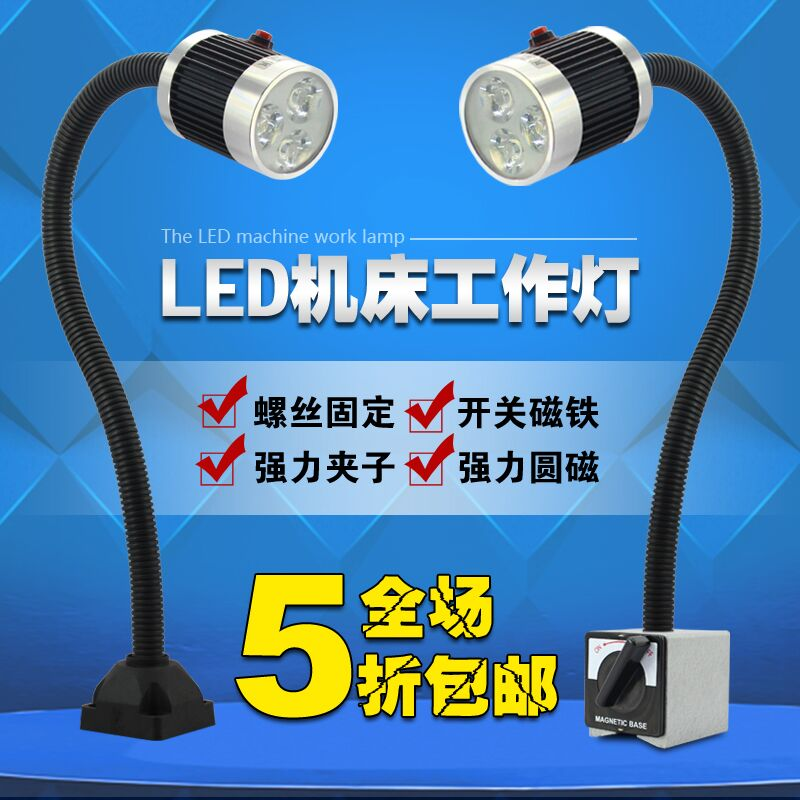 Nhm9w Led Machine Work Lamp With 50cm Gooseneck110 220v