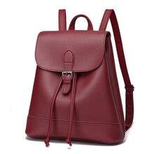 Backpack PU Leather Backpack Women 2017 good Hot Sale School Bags Fashion Backpacks For Teenage Girls