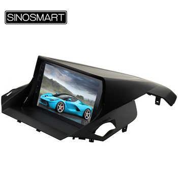 SINOSMART 2.5D IPS/QLED 1G/2G Car GPS Navigation Player for Ford Kuga Escape C-Max 2013-2015 32EQ DSP, 4G SIM Card Slot Optional