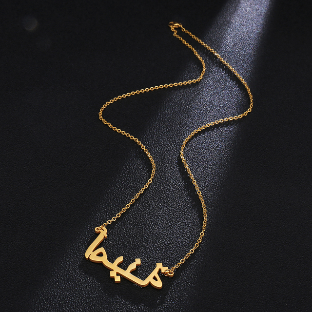 4b444a8d2b389 Customized Arabic Name Necklace Personalized Silver Gold Rose Pendants  Choker Necklace Women Men Islam Handmade Arabic Jewelry