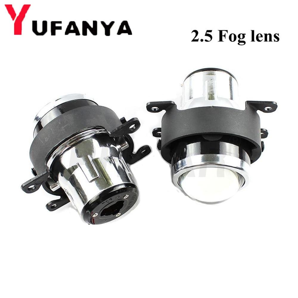 Fog Light Lens for Ford 2.5'' Full Metal Bi Xenon Projector Lens Auto H11 Fog Light fog light lens for toyota 2 5 full metal bi xenon projector lens with xenon kit auto h11 fog light
