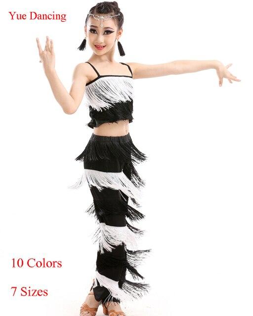 079e5d3c2 Fringe Latin Top   Pants Kids Salsa Dance Costume Ballroom Dancing ...